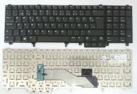 Dell Latitude E5520 E6520 klaviatuur 0N09FH