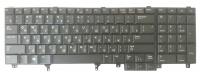 Dell Latitude E5520 E6520 klaviatuur 07T428