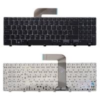 Dell Inspiron 15R N5110 klaviatuur 0W3D4R
