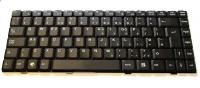 Ordi Quanta Advent klaviatuur AETW3STE013